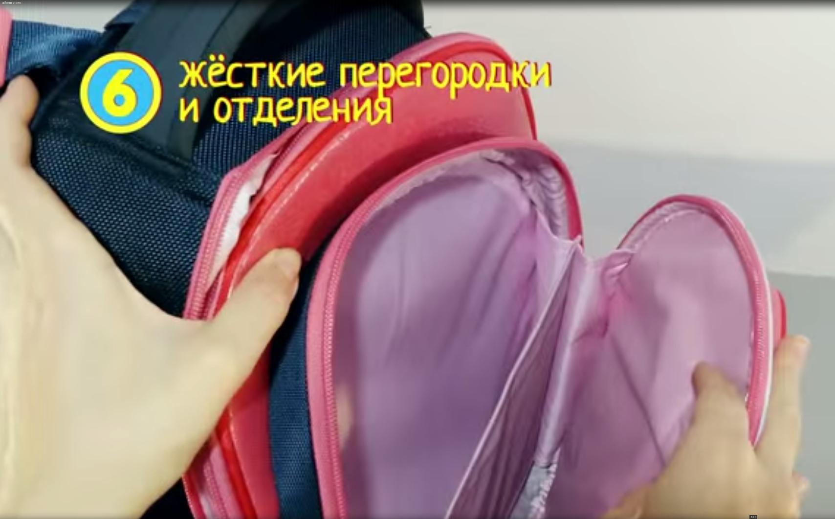 Школьный рюкзак Hummingbird TK12 официальный с мешком для обуви, - фото 7